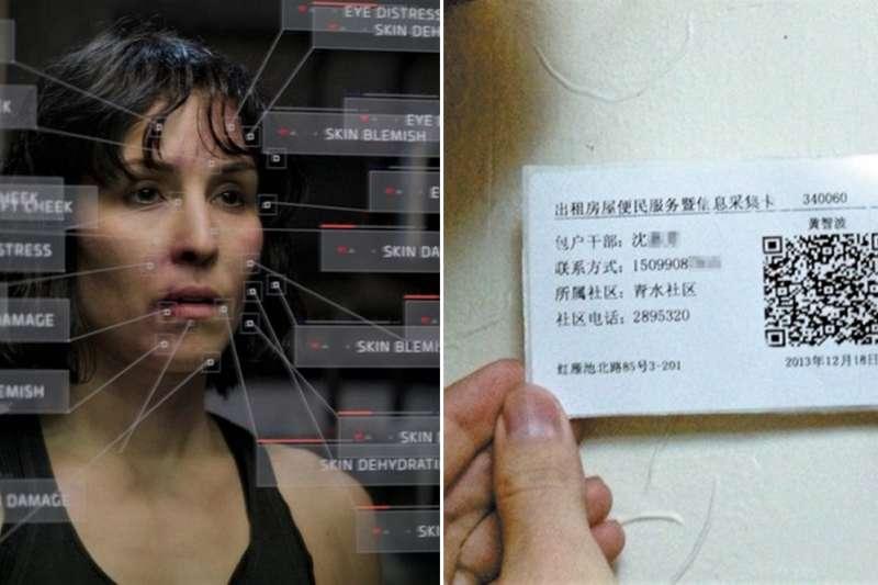 中國在維吾爾穆斯林社區家庭中安裝 QR Code ,以便官員隨時監控新疆少數民族家庭的狀況,宛如電影《獵殺星期一》橋段。(圖/翻攝自YouTube、新疆網,智慧機器人網提供)