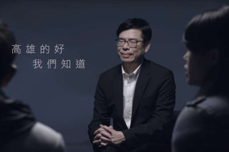 陳其邁發表名為「心聲篇」的競選影片,以在外青年遊子的角度看高雄。(資料照,翻攝自陳其邁臉書)