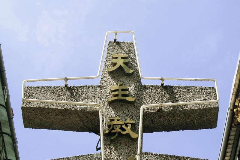 梵蒂岡宣布與中國簽署主教任命協議,圖為台灣的天主教堂。(美聯社)