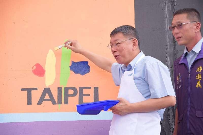 選戰將至,一名台北市政府公務人員19日在臉書寫下「自己眼中的柯文哲」,獲得網友熱烈回響。(取自台北市政府)