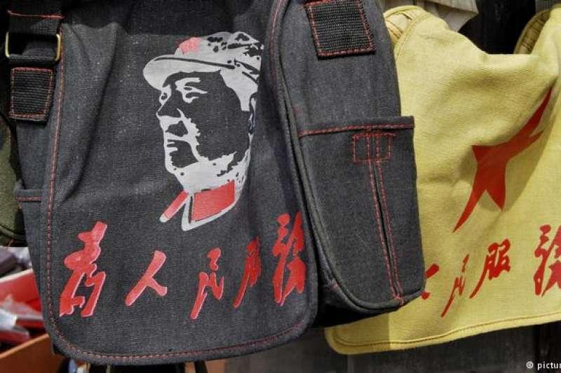 毛澤東早已從革命偶像變成了流行文化象徵(DW)