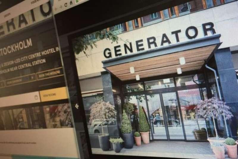 瑞典電視台SVT一檔節目日前製作影片,內容被指涉辱華言論,中國駐瑞典大使館發聲明譴責節目,直斥是「突破人類道德底線」(BBC中文網)