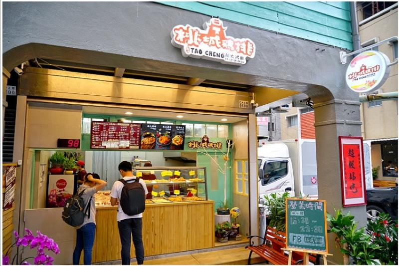 前身為超大雞排坊的桃城炸物廚房,短短一年轉型成現代科技門市(圖:桃城炸物廚房)