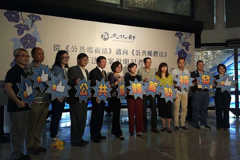 文化部公共媒體法記者會。(圖片來源:胡元輝臉書)