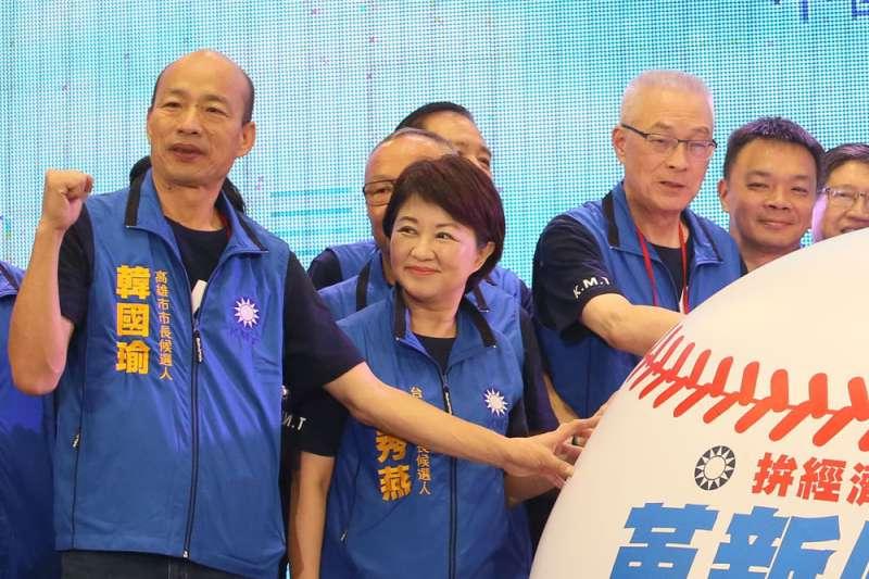 國民黨期待韓國瑜(左一)在高市創造勝選奇蹟,讓原本規畫全力支持盧秀燕(左二)的策略鬆動。(林瑞慶攝)