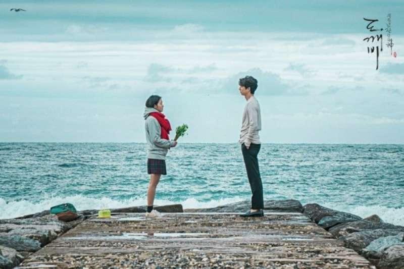 韓劇《鬼怪》在亞洲掀起一片旋風,成功的因素到底是什麼?(圖/想想論壇)