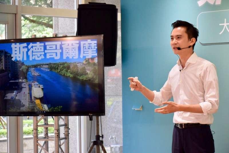 鄭朝方發布「大新竹水岸旗艦計畫」的「水綠帶」政見,欲仿效斯德哥爾摩的水文建設,打造「頭前溪24小時城市運動光廊」。(鄭朝方競選團隊提供)