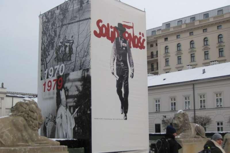 波蘭首都華沙街頭的宣傳畫,反映團結工會和羅馬教皇約翰保羅二世。(美國之音)
