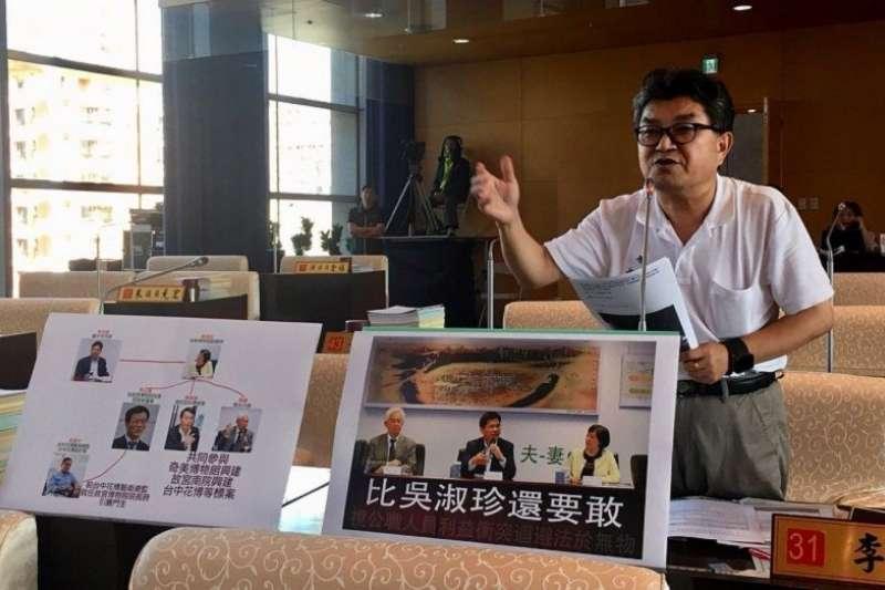 台中市議員李中質疑林佳龍竟讓自己的太太出席市政會議。(李中提供)