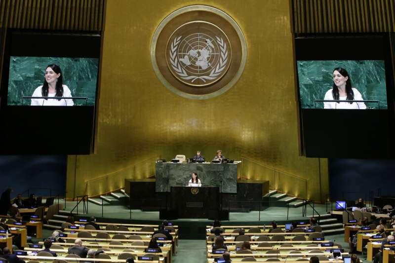 2018年9月27日,紐西蘭總理雅頓在聯合國大會發表演講(AP)