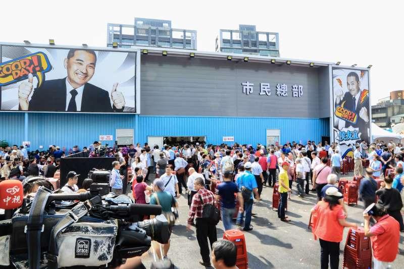 20180930-新北市長候選人侯友宜今日舉行「市民總部」成立大會,許多民眾到場支持。(簡必丞攝)