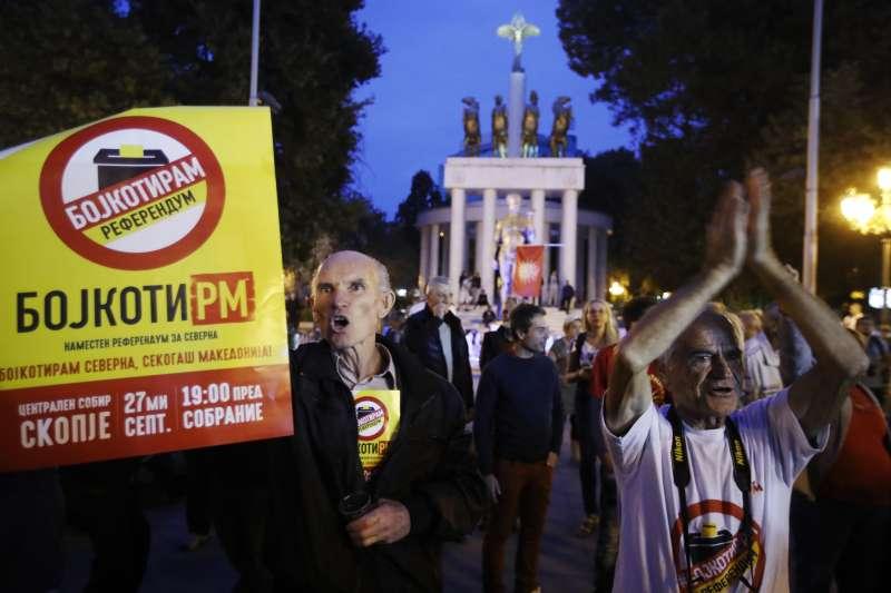 9月30日,反對更改國號的馬其頓民眾在首都史高比耶街頭抗議(美聯社)