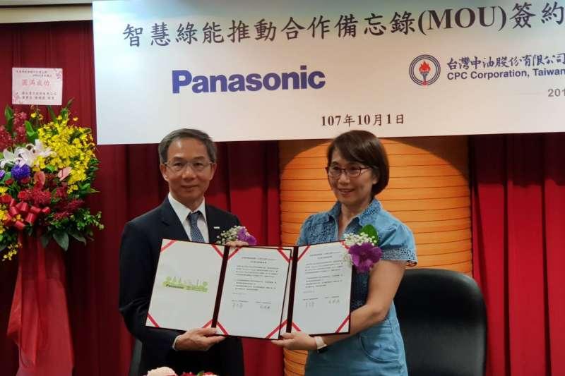 中油拼轉型,1日與台灣松下電器(Panasonic)簽合作備忘錄,預計共推能源管理及燃料電池等計畫。圖為台灣松下總經理林淵傳(左)及中油副總經理畢淑蒨(右)。(中油提供)
