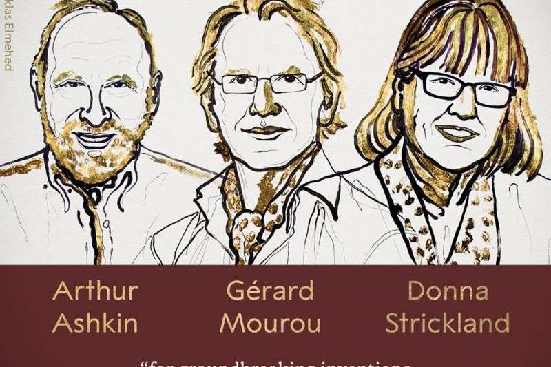 2018年諾貝爾物理學獎得主:美國科學家艾許金(Arthur Ashkin)、法國科學家穆胡(Gérard Mourou)、加拿大科學家史崔克蘭(Donna Strickland)。(諾貝爾獎)