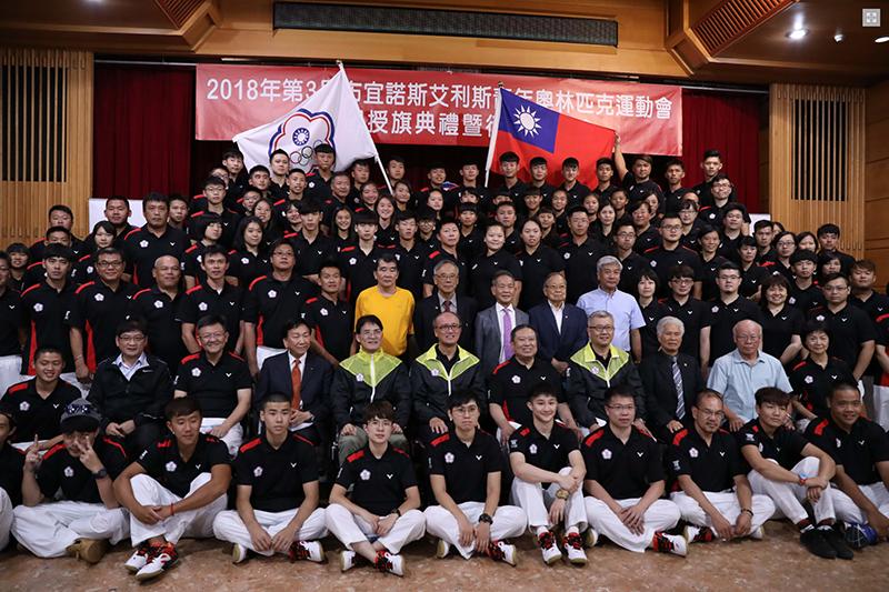 中華奧會2日舉行授旗典禮,共59位選手獲得第3夏季青年奧林匹克運動會參賽資格,教育部次長林騰蛟親自出席授旗儀式。(中華奧會提供)
