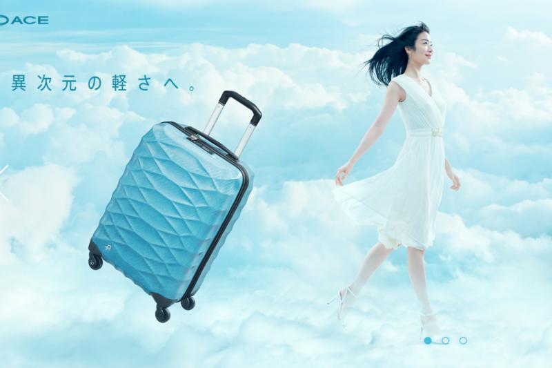 日本國際機場頻傳外籍遊客棄置行李箱的事件。(翻攝日本行李箱公司ACE)