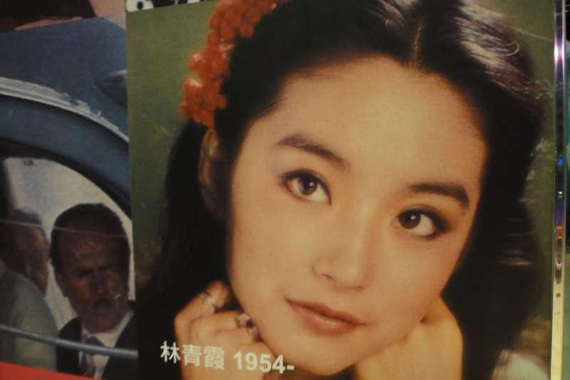 瓊瑤說過:如果你瞭解了林青霞的愛情,再看我的書便會覺得索然無味。(示意圖非本人/Kiwi He@flickr)