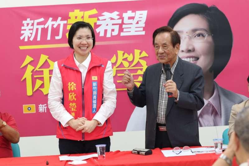 前縣長陳進興表示,要用清白正當的方式給新竹選民最好的選擇。(圖/徐欣瑩總部提供)