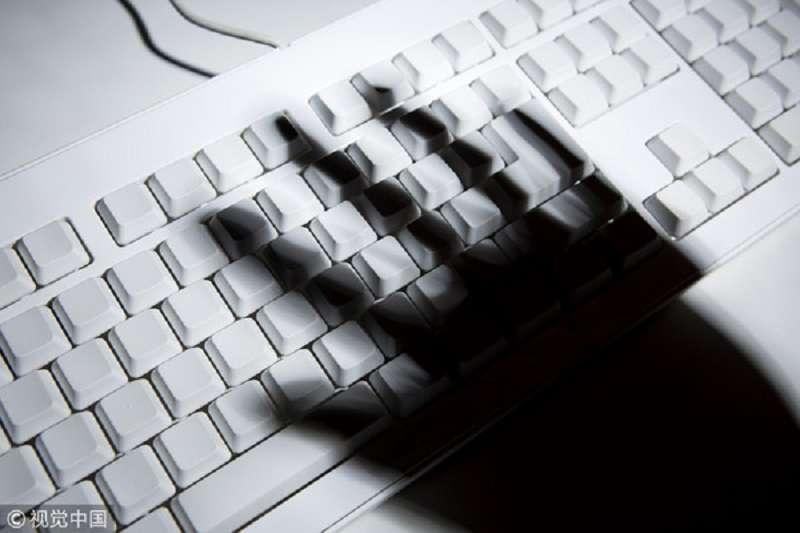 不要以為躲在鍵盤後面爆料一定沒事。(示意圖∕視覺中國)