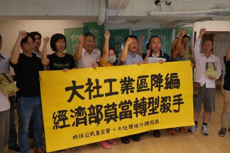 地球公民基金會和大社環境守護聯盟今(5)日召開記者會,要求政府履行承諾,將原屬特種工業區的大社工業區降編為乙種工業區。(地球公民基金會提供)