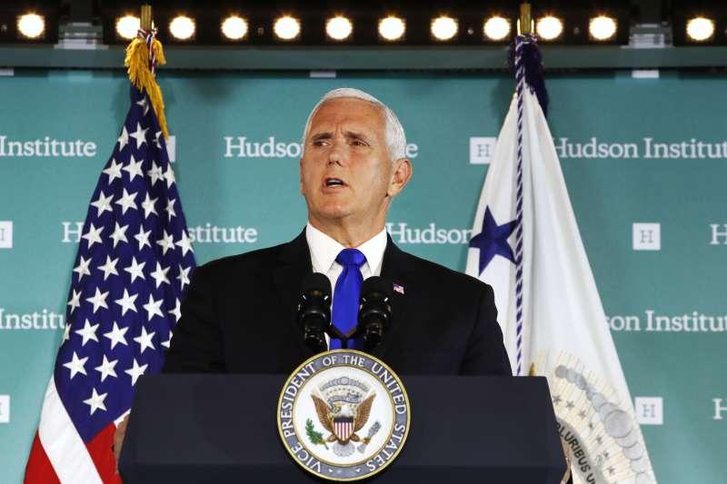 2018年10月4日,美國副總統彭斯在華府智庫哈德遜研究所(Hudson Institute)發表演說,痛批中國(AP)