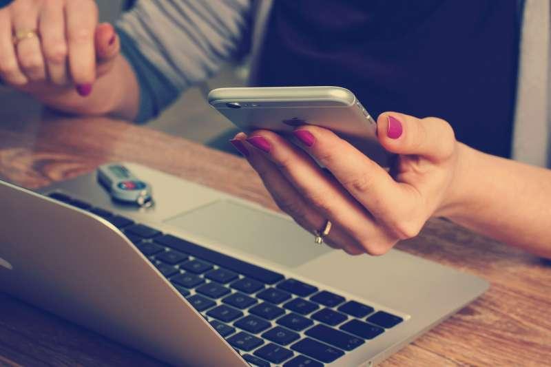 資訊安全是現代網路生活相當重要的課題。(圖/Pixabay)