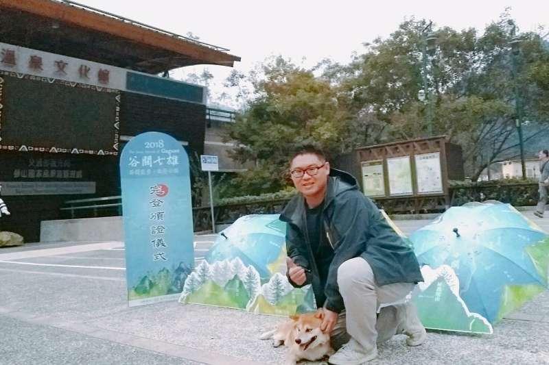 柴犬「阿財」陪主人勇登谷關7雄 ,征服1萬2000公尺山岳。(台中市政府觀光旅遊局提供)