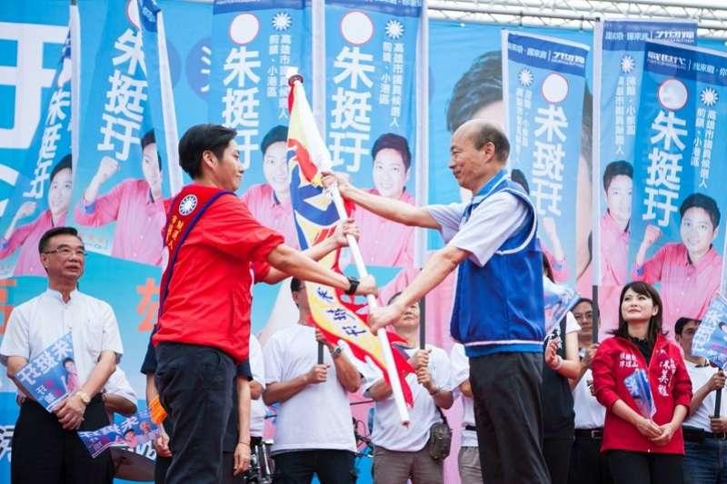 民進黨在高雄打不過韓國瑜就猛打省籍牌。(韓國瑜臉書)