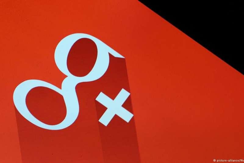 Google+是Google在社群上做的一個嘗試。(德國之聲)