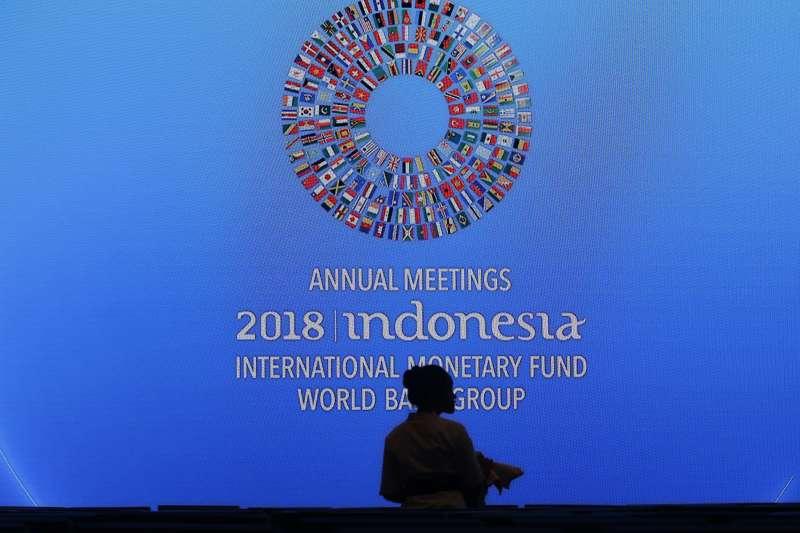 國際貨幣基金(IMF)本周在印尼舉行年度會議。(美聯社)