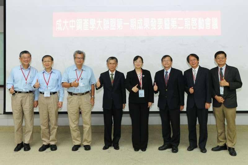 中鋼公司與成功大學於在成大國際會議廳舉辦「中鋼產學大聯盟第一期成果發表暨第二期啟動會議」。(圖/中鋼公司提供)