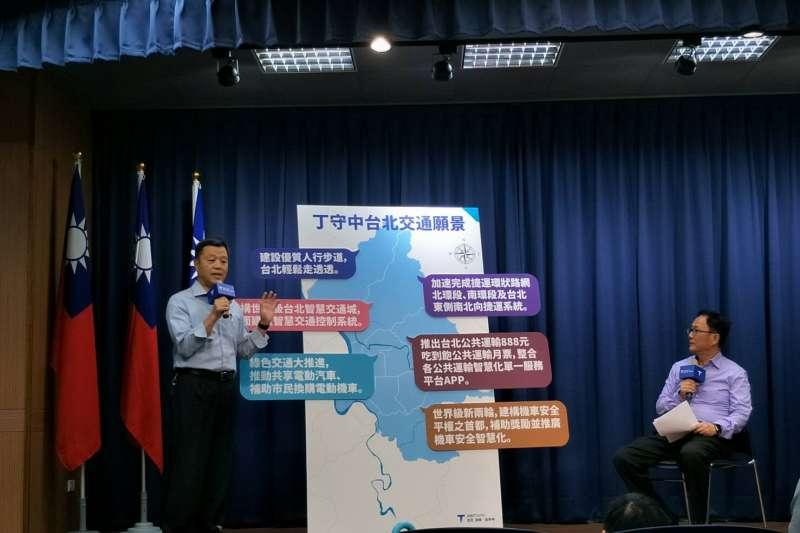 台北市長選舉》端牛肉比拚柯文哲!丁守中拋未來雙北月票只要888元-風傳媒
