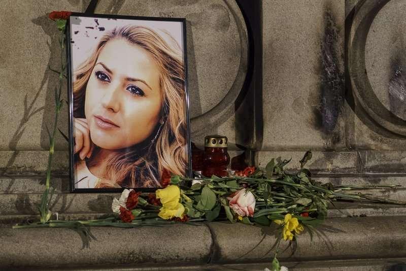 保加利亞記者瑪莉諾娃10月6日被發現陳屍於一處公園中。(AP)