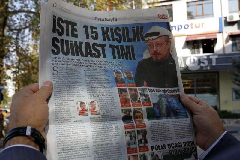 2018年10月10日,沙烏地阿拉伯記者哈紹吉失蹤逾9日,土耳其報紙《每日晨報》公布沙國15名「謀殺小組」名單。(AP)