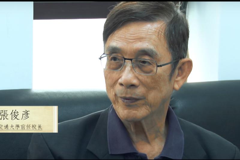 國立交通大學前校長張俊彥,今(12)凌晨因癌症病逝,享壽81歲。(取自Youtube)
