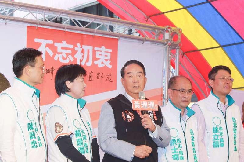 20181013-親民黨台北市議員黃珊珊,13日下午舉行競選總部成立,台北市長柯文哲、親民黨主席宋楚瑜都到場力挺。(方炳超攝)