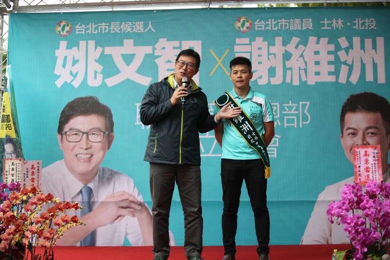 民進黨在台北市提27位台北市議員候選人,卻掉了8席,連謝長廷的兒子謝維洲都落選。(資料照片,姚文智辦公室提供)