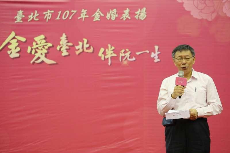 台北市長柯文哲出席金婚表揚活動,被問到網路民調支持率78% 柯文哲表,他們本來在網路民調就比較高。(台北市政府提供)