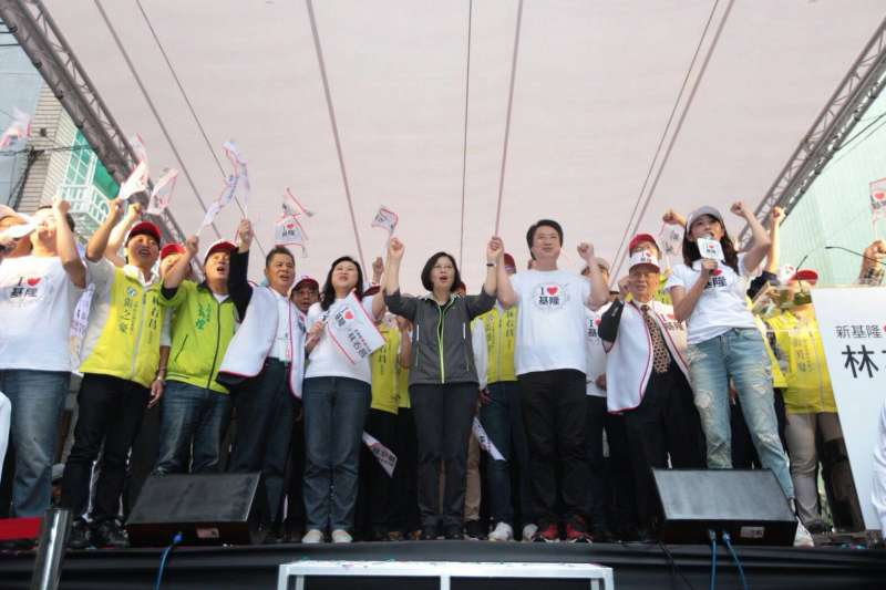 20181014-總統暨民主進步黨主席蔡英文14日出席基隆市長候選人林右昌競選總部成立大會。(民進黨中央提供)