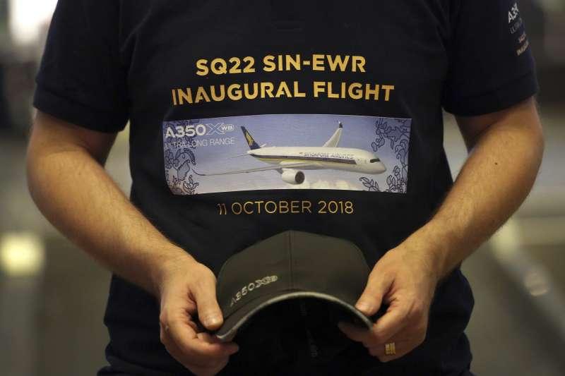 新加坡航空重啟全球最長航線,樟宜直飛紐瓦克,飛行時間長達18小時45分鐘。(美聯社)