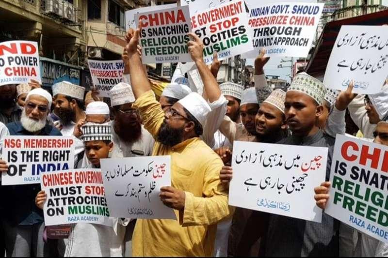 印度抗議新疆維吾爾再教育營:穆斯林組織「拉札學院」(Raza Academy)。(取自拉札學院臉書)