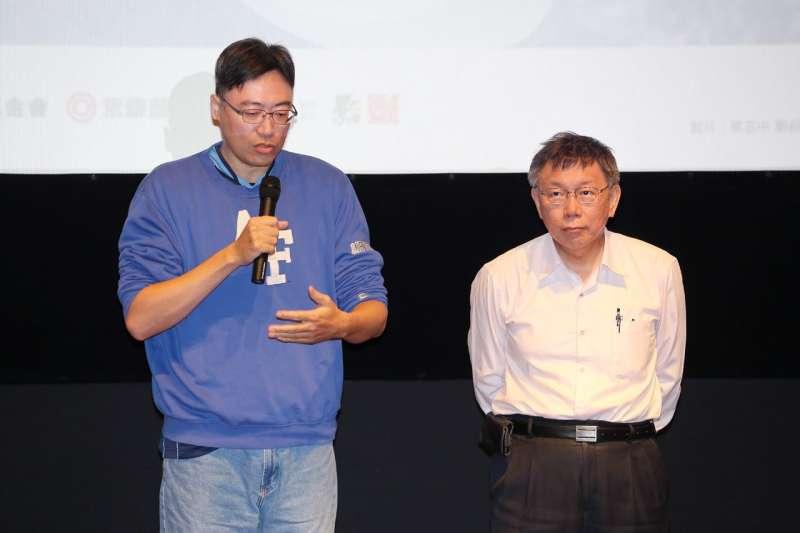 台北市長柯文哲16日出席《人家》紀錄片首映記者會,並在現場談社會福利制度。(取自台北市政府官網)