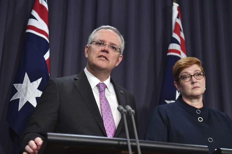 澳洲總理莫里森表示,澳洲政府考慮承認耶路撒冷為以色列首都。(美聯社)