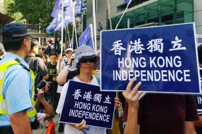港獨人士遊行要求言論自由。(美國之音)