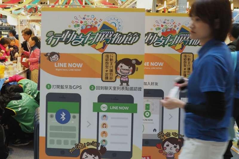 近年來LINE積極搶進金融市場,在台灣擁有1900萬名活躍用戶,成為重要基地。(林瑞慶攝)