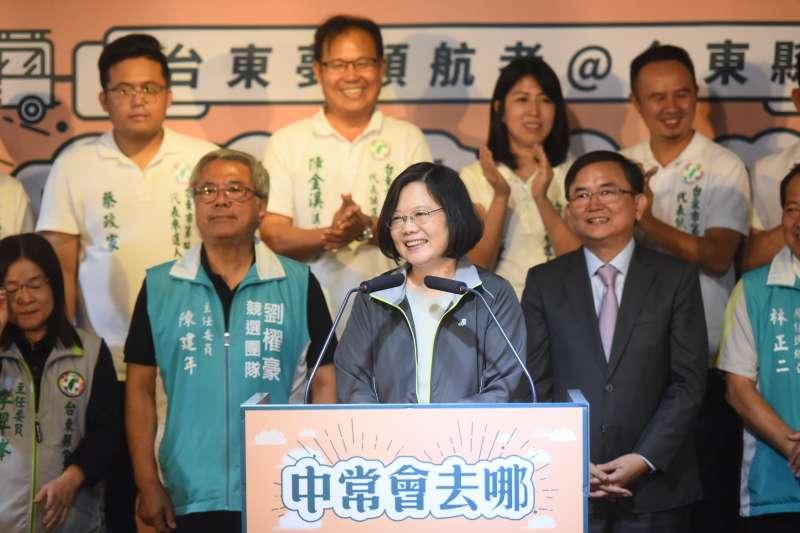 民進黨執政却不知治理,圖為民進黨中常會到台東拚選舉。(民進黨提供)