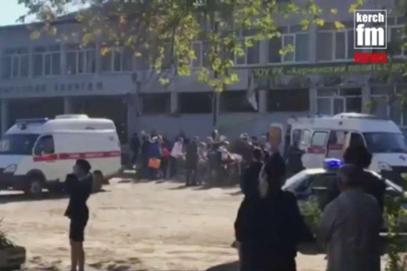 克里米亞東部城市克赤發生校園槍擊案,至少18人死亡(AP)