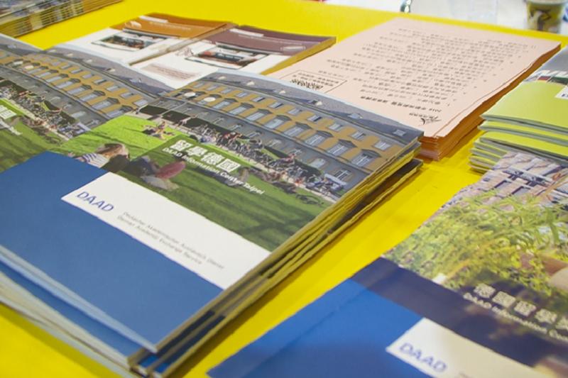 一年一度的歐洲教育展上個周末在台北舉辦,英國、荷蘭、法國、德國都有教育機構參加。(DW)