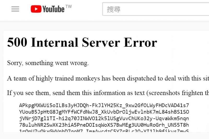 YouTube疑似当机出现错误讯息。(图/智慧机器人网提供)