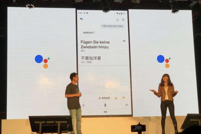 語音助理Google Assistant中文版終於來了,第一站就選在台灣上線,而且在溝通上很有「台灣味」。它是怎麼誕生的?又是怎麼訓練的?和Siri一較高下,誰又更聰明?(圖/唐子晴攝,數位時代提供)
